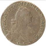 Гривенник 1769, серебро (Ag 750) — Екатерина II, фото 1