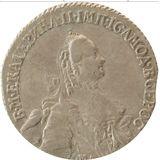 20 копеек 1764, серебро (Ag 750) — Екатерина II, фото 1