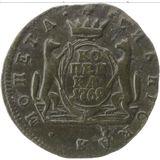 1 копейка 1769, медь | Сибирь — Екатерина II, фото 1