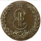 10 копеек 1780, медь | Сибирь — Екатерина II, фото 1