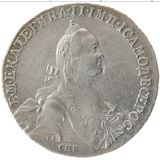 Полтина 1765, серебро (Ag 750) — Екатерина II, фото 1