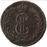 2 копейки 1771, медь | Сибирь — Екатерина II, фото 1