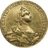 10 рублей 1762, золото (Au 917) — Екатерина II, фото 1