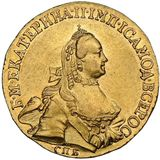 5 рублей 1762, золото (Au 917) — Екатерина II, фото 1