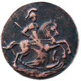 Денга 1762, медь — Петр III, фото 1