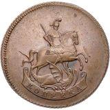 1 копейка 1763, медь — Екатерина II, фото 1