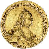 10 рублей 1763, золото (Au 917) — Екатерина II, фото 1