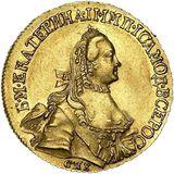 5 рублей 1763, золото (Au 917) — Екатерина II, фото 1