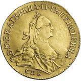 Червонец 1763, золото (Au 978) — Екатерина II, фото 1