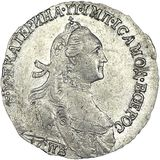 Гривенник 1764, серебро (Ag 750) — Екатерина II, фото 1