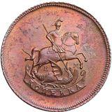 1 копейка 1765, медь — Екатерина II, фото 1
