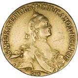 10 рублей 1765, золото (Au 917) — Екатерина II, фото 1