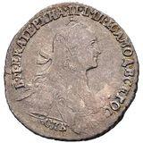 Гривенник 1765, серебро (Ag 750) — Екатерина II, фото 1