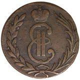 1 копейка 1766, медь | Сибирь — Екатерина II, фото 1