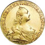 10 рублей 1766, золото (Au 917) — Екатерина II, фото 1