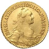 2 рубля 1766, золото (Au 917) — Екатерина II, фото 1