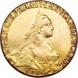 5 рублей 1766, золото (Au 917) — Екатерина II, фото 1