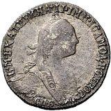 Гривенник 1766, серебро (Ag 750) — Екатерина II, фото 1