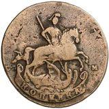 1 копейка 1767, медь — Екатерина II, фото 1