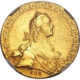 10 рублей 1767, золото (Au 917) — Екатерина II, фото 1