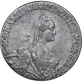 20 копеек 1767, серебро (Ag 750) — Екатерина II, фото 1