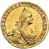 5 рублей 1767, золото (Au 917) — Екатерина II, фото 1