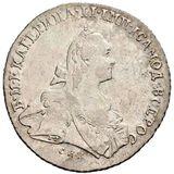 Полтина 1767, серебро (Ag 750) — Екатерина II, фото 1