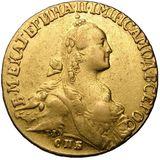 10 рублей 1768, золото (Au 917) — Екатерина II, фото 1