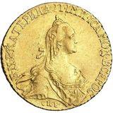 5 рублей 1768, золото (Au 917) — Екатерина II, фото 1