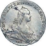 Полтина 1768, серебро (Ag 750) — Екатерина II, фото 1