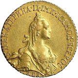 5 рублей 1769, золото (Au 917) — Екатерина II, фото 1