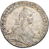 Полтина 1769, серебро (Ag 750) — Екатерина II, фото 1