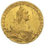 10 рублей 1770, золото (Au 917) — Екатерина II, фото 1
