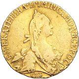 5 рублей 1770, золото (Au 917) — Екатерина II, фото 1