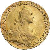 10 рублей 1771, золото (Au 917) — Екатерина II, фото 1