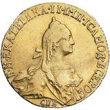5 рублей 1771, золото (Au 917) — Екатерина II, фото 1