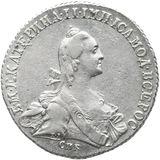 Полтина 1771, серебро (Ag 750) — Екатерина II, фото 1