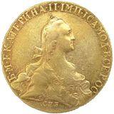 10 рублей 1772, золото (Au 917) — Екатерина II, фото 1