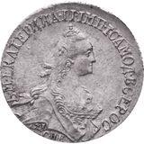 20 копеек 1772, серебро (Ag 750) — Екатерина II, фото 1