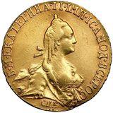 5 рублей 1772, золото (Au 917) — Екатерина II, фото 1