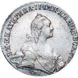 Полтина 1772, серебро (Ag 750) — Екатерина II, фото 1