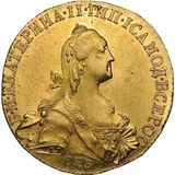 10 рублей 1773, золото (Au 917) — Екатерина II, фото 1