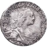 Гривенник 1773, серебро (Ag 750) — Екатерина II, фото 1