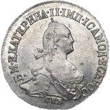 20 копеек 1774, серебро (Ag 750) — Екатерина II, фото 1