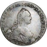 Полтина 1774, серебро (Ag 750) — Екатерина II, фото 1
