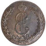 10 копеек 1775, медь | Сибирь — Екатерина II, фото 1