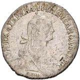 Гривенник 1775, серебро (Ag 750) — Екатерина II, фото 1