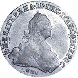 Полтина 1775, серебро (Ag 750) — Екатерина II, фото 1