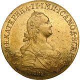 10 рублей 1776, золото (Au 917) — Екатерина II, фото 1