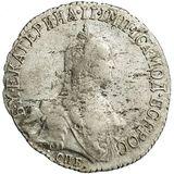 20 копеек 1776, серебро (Ag 750) — Екатерина II, фото 1